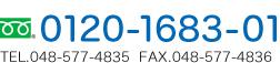 0120-1683-11